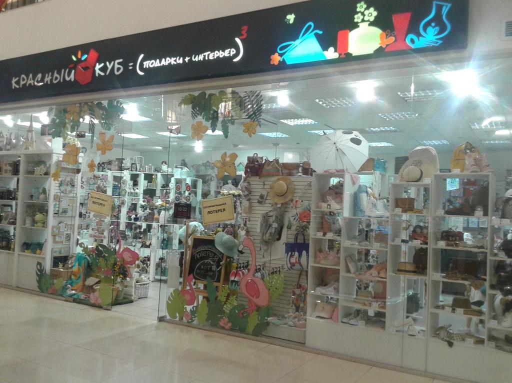 привлекала новая магазин подарков фото реклам гербарий сохранился